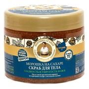 Рецепты Бабушки Агафьи на 5 соках Скраб для тела облепиха на гречишном меде Обновление и сияние кожи