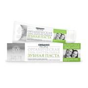 Organic People Паста зубная Безупречное дыхание 100 мл