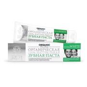 Organic People Паста зубная Extra White 100 мл