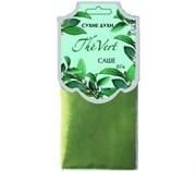 Новая Заря Сухие духи САШЕ Зеленый чай на фигурном ярлыке 40 г