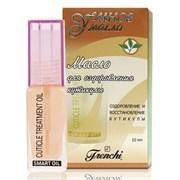Frenchi Умное масло для оздоровления кутикулы 10 мл