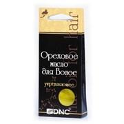 DNC Масло ореховое для волос укрепляющее 3 х 15 мл