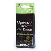 DNC Масло ореховое для волос питательное против выпадения 3 х 15 мл