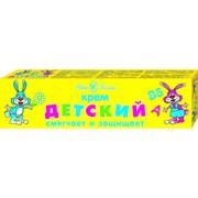 Невская косметика Крем детский косметический 40 мл
