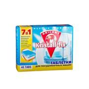 Luxus Kristall-fix Моющие таблетки для посудомоечных машин 7в1 40*20 г