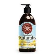 Compliment Naturalis Жидкое мыло Бергамот и лемонграсс 500 мл