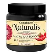 Compliment Naturalis Маска для волос против выпадения,стимулирование роста,укрепление 3 в 1 с перцем 500 мл