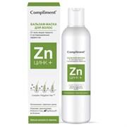 Compliment Цинк + Бальзам-маска для волос от всех видов перхоти 200 мл