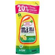 Mama Lemon Гель для мытья посуды и детских принадлежностей лимон 600 мл запаска
