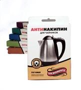 Un Momento Антинакипин для чайника жидкий суперконцентрат 50 мл