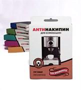 Un Momento Антинакипин для кофемашин жидкий суперконцентрат 50 мл