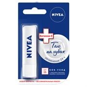 Nivea Бальзам для губ Интенсивная Защита 4,8 г