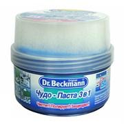 Dr.Beckmann Чудо-паста 3 в 1 400 г