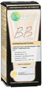Garnier BB Cream Секрет совершенства для нормальной кожи светло-бежевый 50 мл