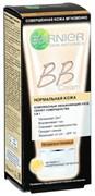 Garnier BB Cream Секрет совершенства для нормальной кожи натурально-бежевый 50 мл