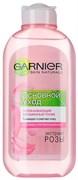 Garnier Основной уход Успокаивающий витаминный тоник 200 мл