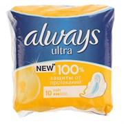 Always Ultra Гигиенические прокладки Light 10 шт ароматизированные с крылышками