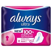 Always Ultra Гигиенические прокладки Super plus 8 шт ароматизированные с крылышками