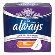 Always Ultra Гигиенические прокладки Platinum collection normal plus 10 шт с крылышками