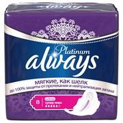 Always Ultra Гигиенические прокладки Platinum collection super plus 8 шт с крылышками
