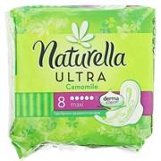 Naturella Ultra Гигиенические прокладки Camomile maxi 8 шт ароматизированные с крылышками