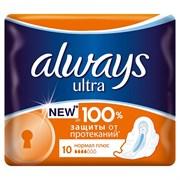 Always Ultra Гигиенические прокладки Normal plus 10 шт ароматизированные с крылышками
