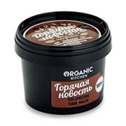 Organic kitchen Маска-объем для волос Горячая новость 100 мл